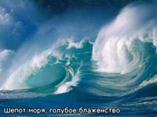 Слайды, успокаивающие голубые тона